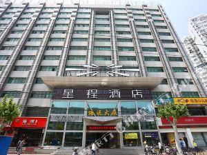 星程酒店(上海寧國路地鐵站店)(原黃興路店)