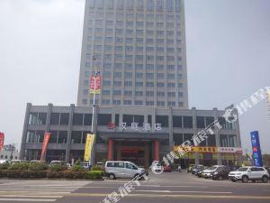 漢庭酒店(阜寧汽車站店)