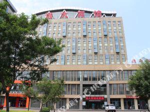 唐山海港遠大賓館