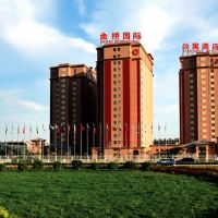北京金橋國際公寓酒店(房山區)酒店預訂