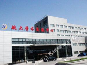 天津航大學術交流中心