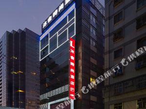 新北中和沐舍飯店(THE LOFT HOTEL)