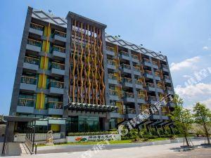 台東娜路彎花園酒店(Formosan Naruwan Garden Hotel)