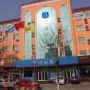 漢庭酒店(臨清紅星路店)