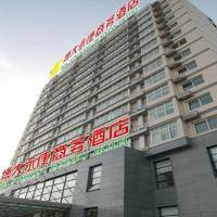 北京博大永康商務酒店酒店預訂