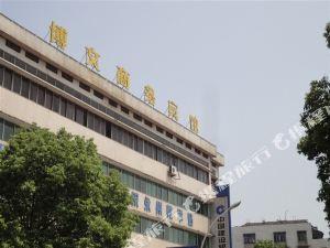 祁陽博文商務賓館