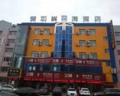 北京愛如巢快捷酒店