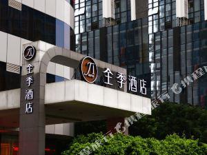 全季酒店(廣州珠江新城店)