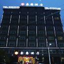 亳州豪爵酒店