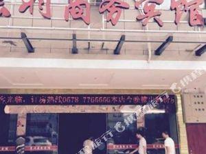 龍泉宸羽商務酒店