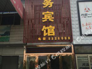 齊河東豪商務賓館