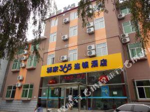 驛家365連鎖酒店(曲陽正陽街店)