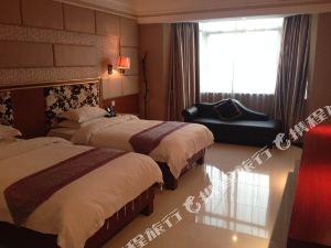 樂東康城大酒店