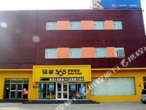 驛家365連鎖酒店(深州永安大街店)