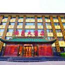 孝義樓東大酒店