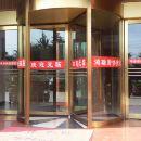 澠池鴻瑞府快捷酒店