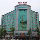 廣安騰飛大酒店