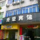 瑞昌升榮賓館