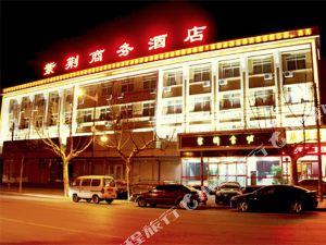 合陽紫荊商務酒店