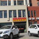 鄂托克旗東裕商務賓館