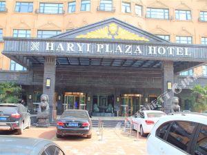 新安海逸酒店