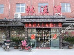 尉氏林溪灣商務酒店