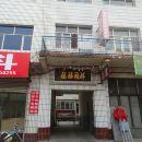潞城潞云旅館