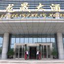 威海九龍晟大酒店
