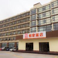 如家(上海浦東機場自由貿易區店)酒店預訂
