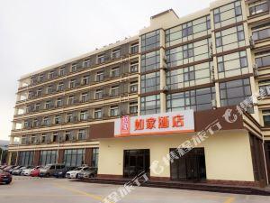 如家酒店(上海浦東機場自由貿易區店)(Home Inn (Shanghai Pudong International Airport Free Trade Zone))