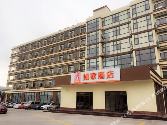 Home Inn (Shanghai Pudong International Airport Free Trade Zone)