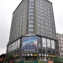 郴州厚爾商務酒店