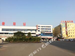 7天連鎖酒店(衡陽火車站廣場店)