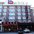 撫順漢和酒店