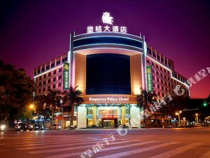 汕頭皇格大酒店