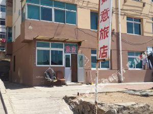 長海如意旅店