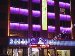 龍泉順天主題酒店