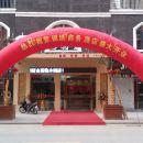 大悟錦繡商務酒店