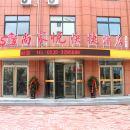 海陽尚家悅快捷酒店