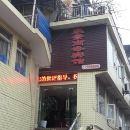 內江豪景商務賓館