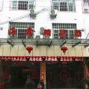 福安海鑫精品酒店