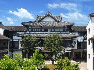 蘇州拙政別苑酒店