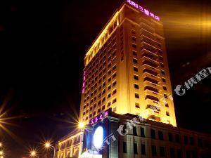 三碧(3B)酒店(余姚勝山店)