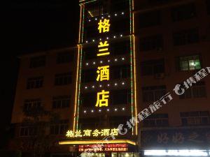 仙游格蘭商務酒店