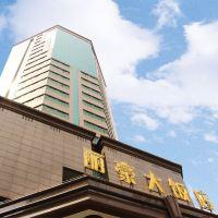 貴州麗豪大飯店酒店預訂