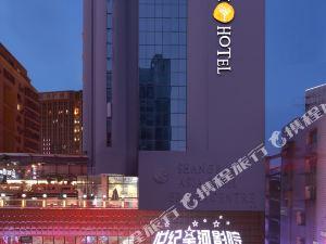 上饒途客中國酒店