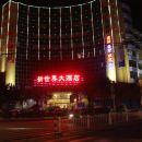 開平三埠區新世界大酒店