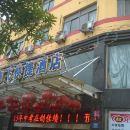 懷寧孔雀東南飛快捷酒店