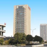 海寧四季光華酒店酒店預訂