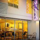 南特拉德舒適旅館(Nantra de Comfort)